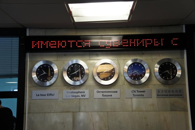 Clocks close up. Time zones inside the Ostankino tower stock photography