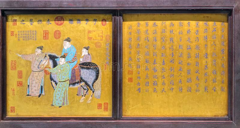 Ancient Chinese painting. The close-up of ancient Chinese painting collected by Imperial Palace Museum stock image