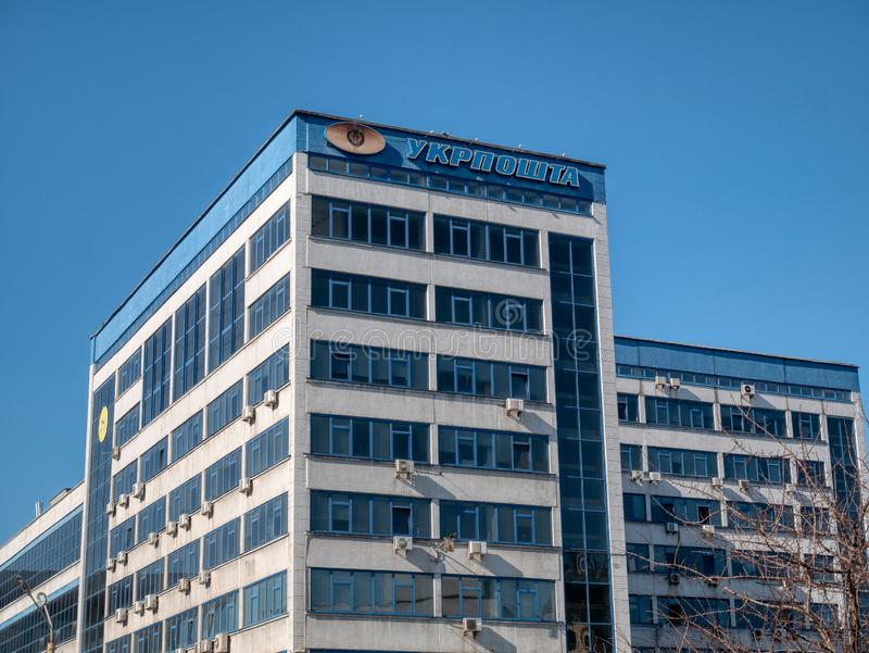 Close-up building headquarter of ukrainian package mail delivery company Ukrposhta in capital city Kiev stock photo