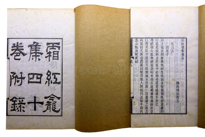 Chinese ancient book royalty free stock photo
