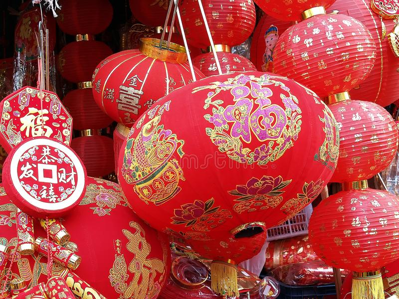 close up red Chinese paper lanterns and decoration ornament for Chinese New Year royalty free stock photo