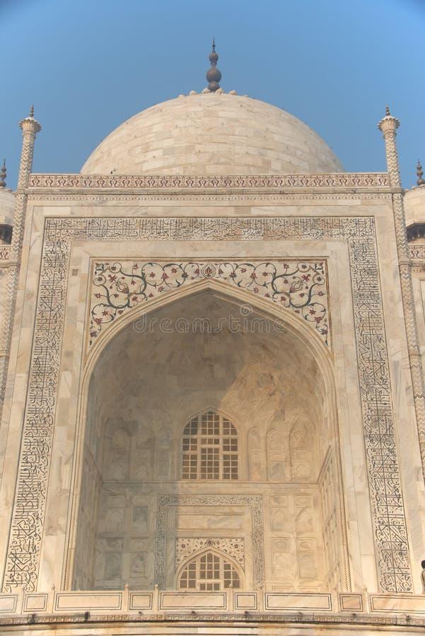 Close-up da parte dianteira de Taj Mahal imagem de stock royalty free