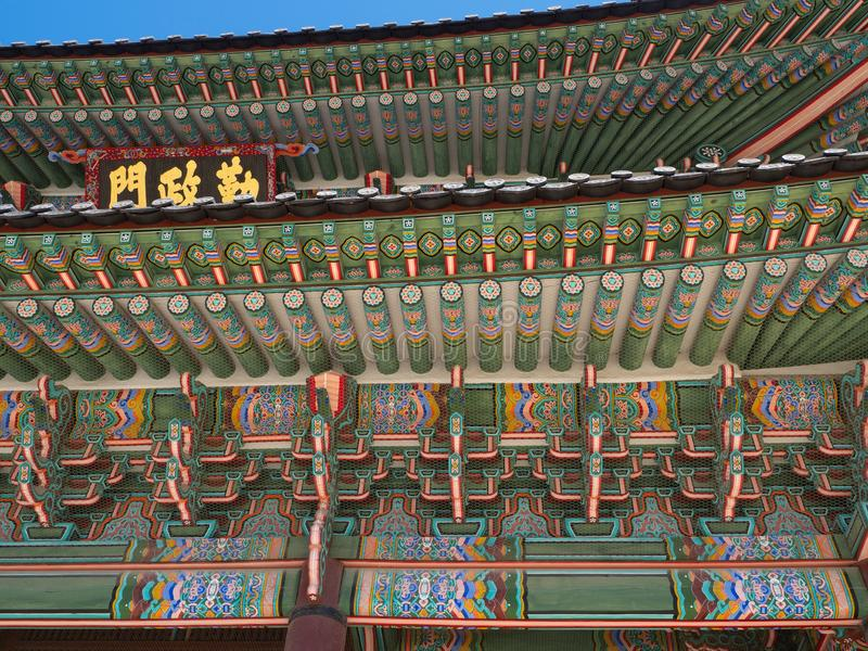 Close Up of the Dancheong or Folk Painting of the Gyeongbokgung Palace royalty free stock images
