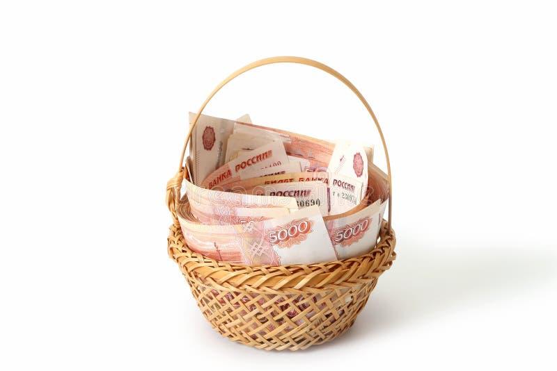 Close-up de cédulas do russo Cinco mil notas do rublo foto de stock