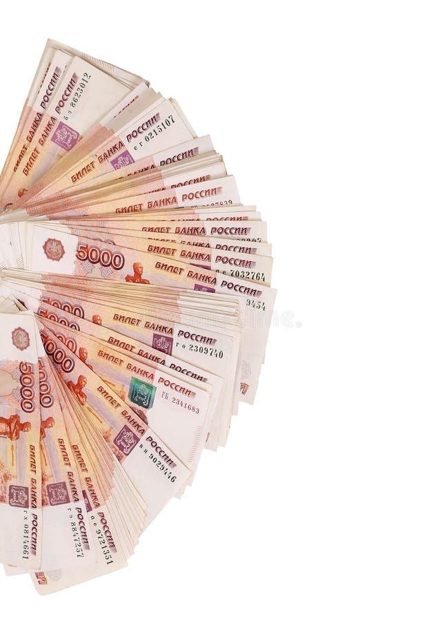 Close-up de cédulas do russo Cinco mil notas do rublo imagens de stock royalty free