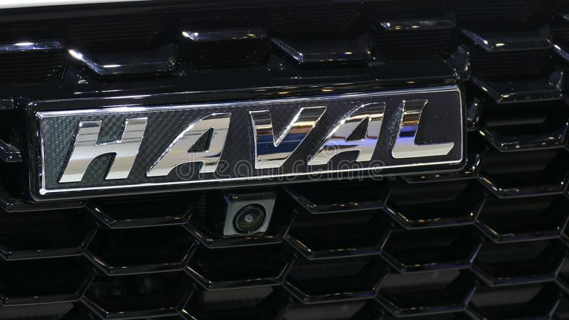 Close-up Haval logo royalty free stock images