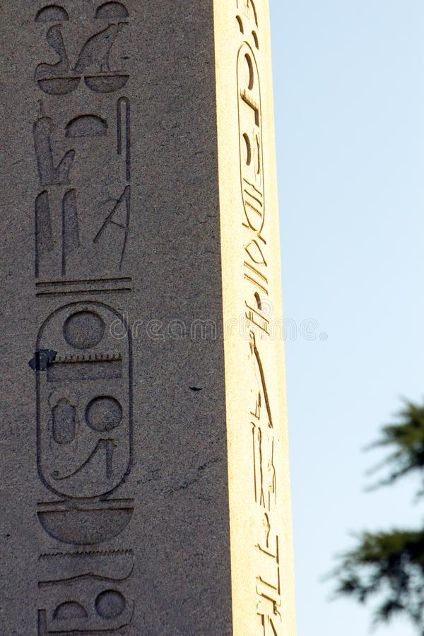 Close up of hieroglyphics on an ancient obelisk from Egypt. royalty free stock images