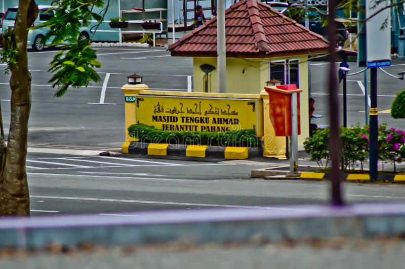 The close up image of the front gate of the mosque in jerantut pahang malaysia. Close up image of the front gate of masjid tengku ahmad located in jerantut royalty free stock image