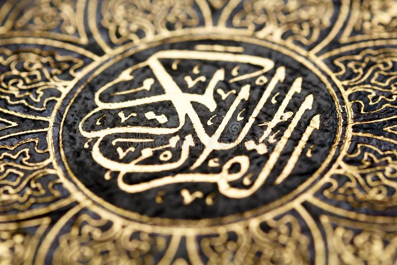 Close up islâmico do Corão do livro com caligrafia árabe dourada imagens de stock