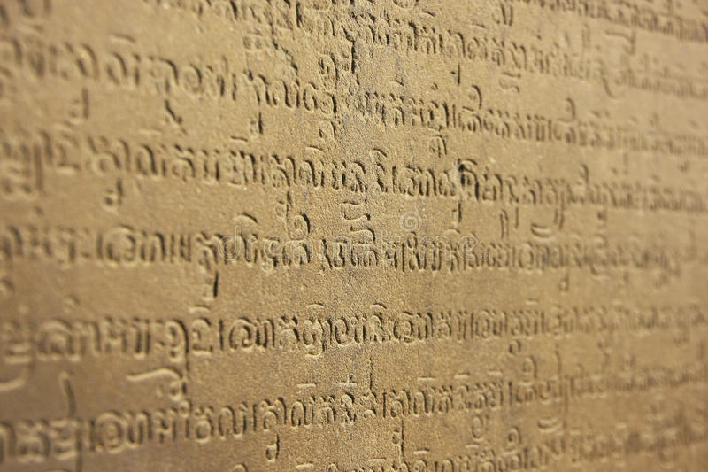 Close up of Khmer writing