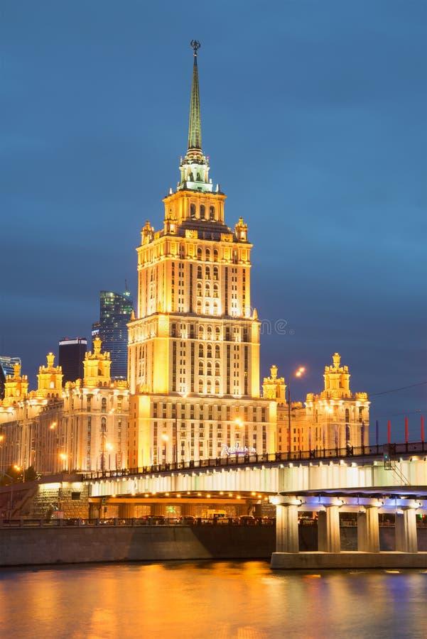 Close up real de Moscou do hotel de Radisson do hotel da noite de setembro moscow fotografia de stock