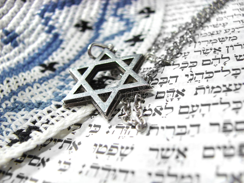 Close up religioso judaico 2 dos símbolos foto de stock royalty free