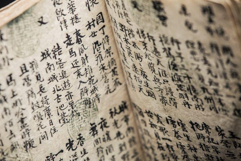 Close-up van een Oud Kalligrafieboek stock afbeelding