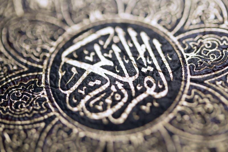 Close-up van Islamitisch Boek Quran wordt geschoten die royalty-vrije stock afbeeldingen