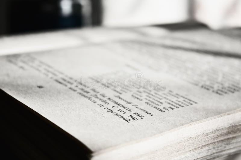 Close-up van open boek royalty-vrije stock fotografie
