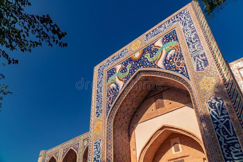 Closeup av Madrasah Nadir Divan Begi arkivfoton