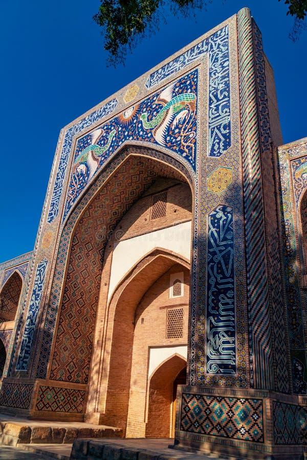 Closeup av Madrasah Nadir Divan Begi royaltyfri fotografi