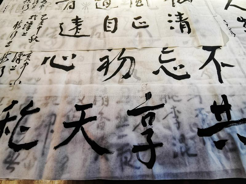Closeup of chinese calligraphy on paper royalty free stock image
