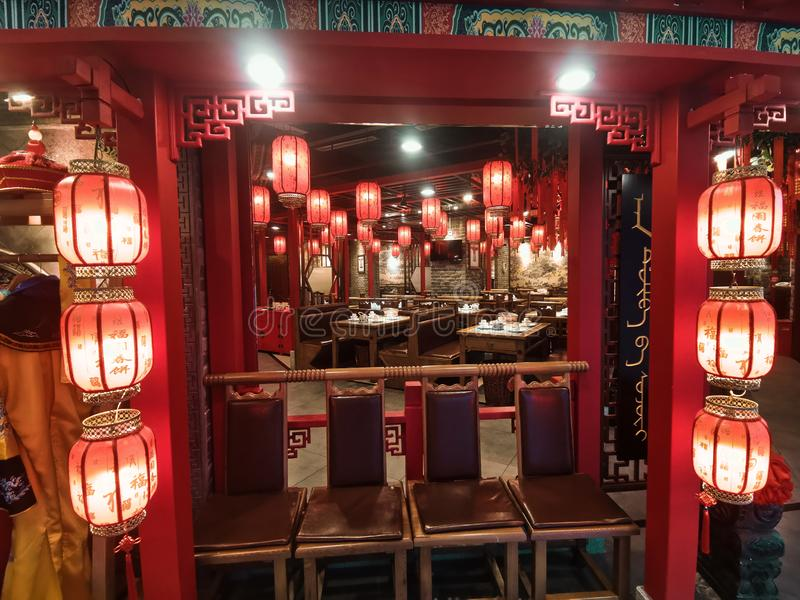 Closeup of a Chinese restaurant in Wuhan city stock photos