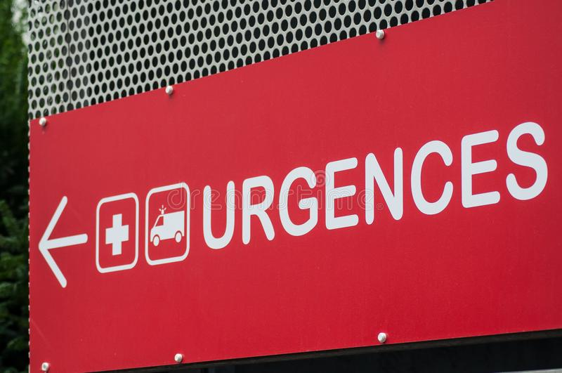 French hospital emergency entry sign with text in fre stock images