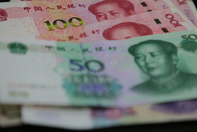Chinese Yuan Renminbi - Banknotes closeup stock image