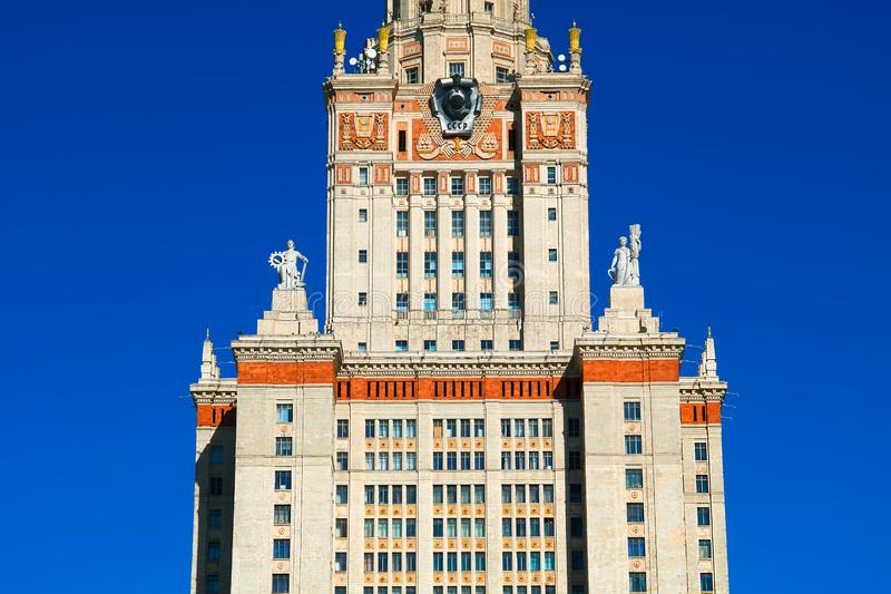 Closeup of Moscow State University city background royalty free stock image