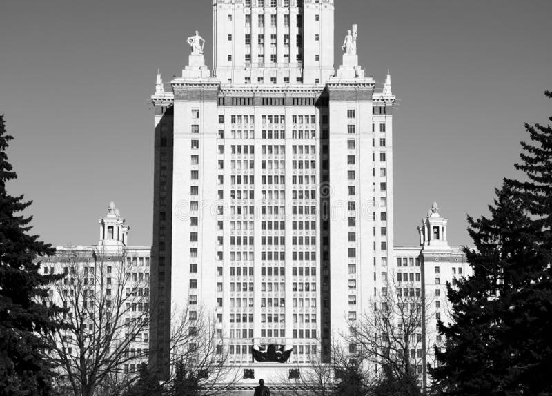 Closeup of Moscow State University city background stock photography