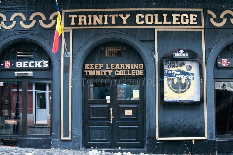 Club d'université de trinité photographie stock libre de droits