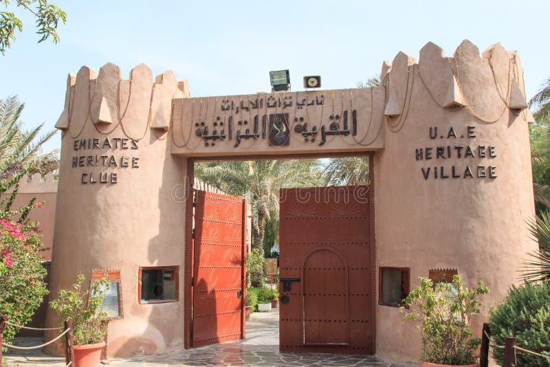 Club de la herencia de los emiratos y pueblo de la herencia foto de archivo libre de regalías