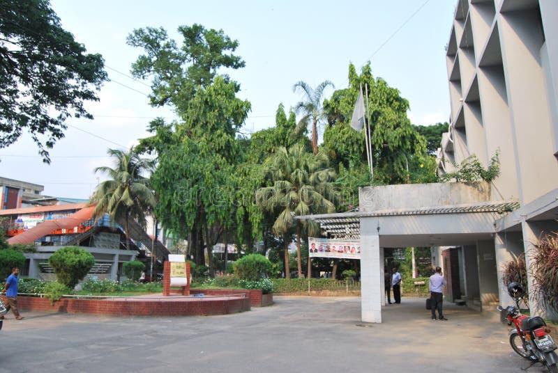 Clube da imprensa de Jatiya estabelecido em 1954 fotos de stock royalty free
