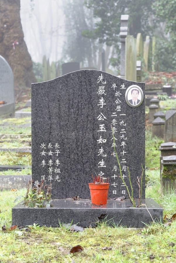 Cmentarniani doniosli kamienie, London obraz stock