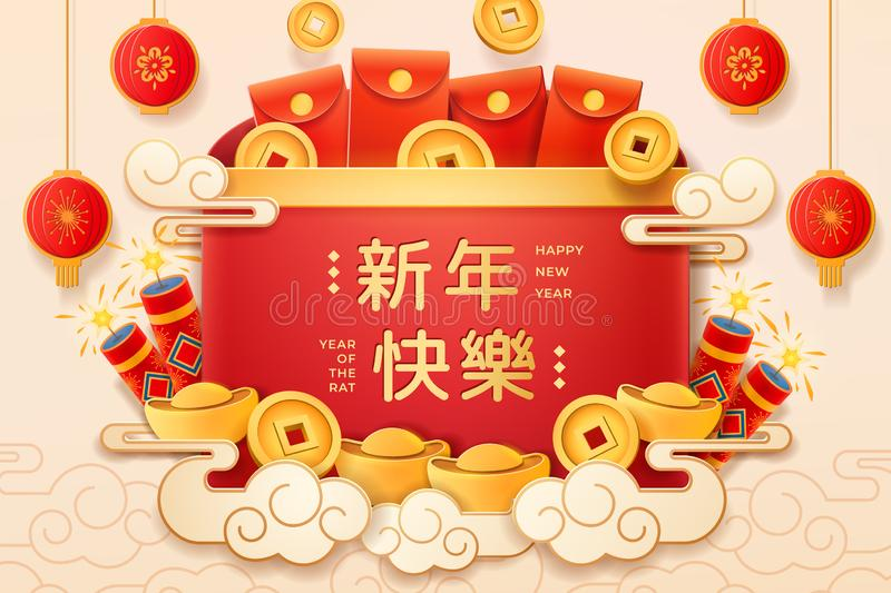 CNY rat sign or 2020 chenese new year poster, stock illustration