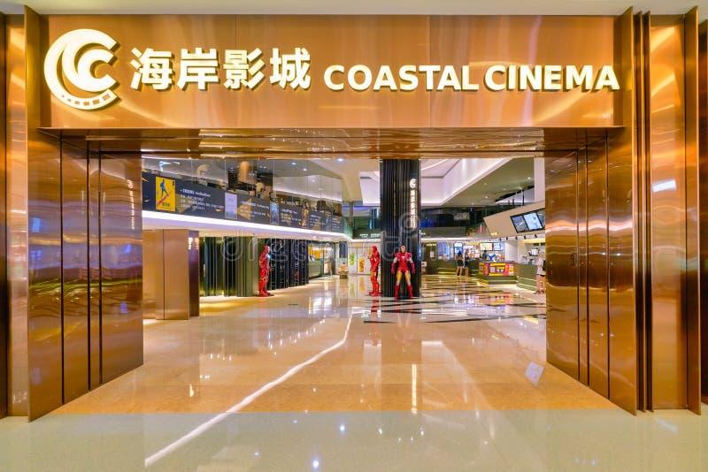 Coastal Cinema royalty free stock photo