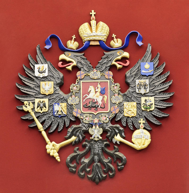 Download Coat of arms stock image. Image of state, background - 25487071