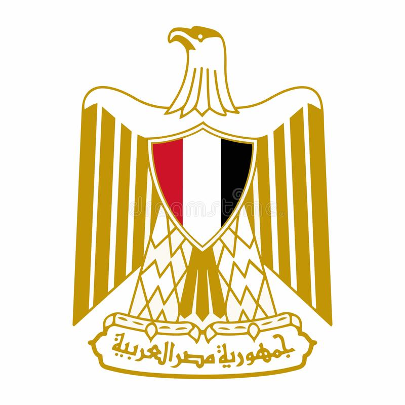 The Coat Of Arms Of Egypt royalty free illustration