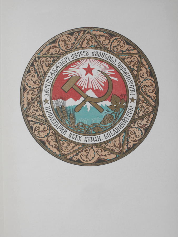 Coat of arms of the Georgia stock photo