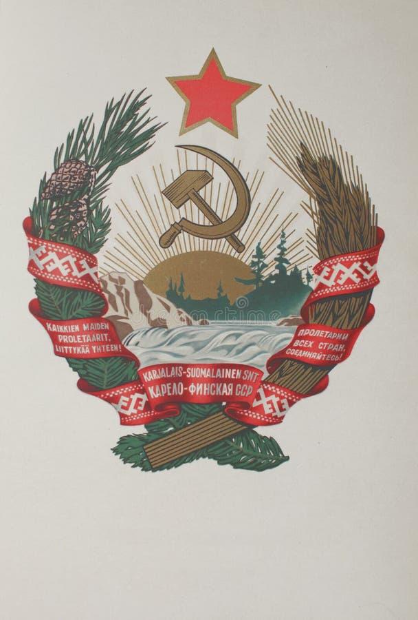 Coat of arms Karelo- Suomi Soviet Socialist Republic vector illustration