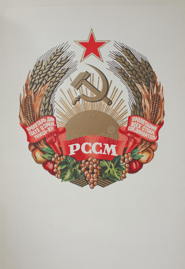 Coat of arms of the Moldavian Soviet Republic in the USSR stock images