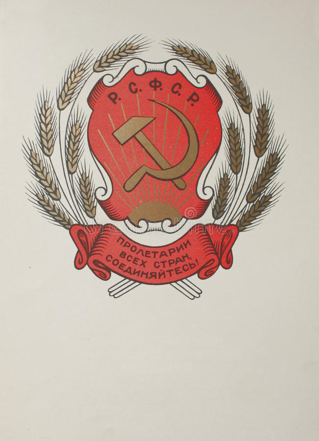 Coat arms Russian Federation stock images