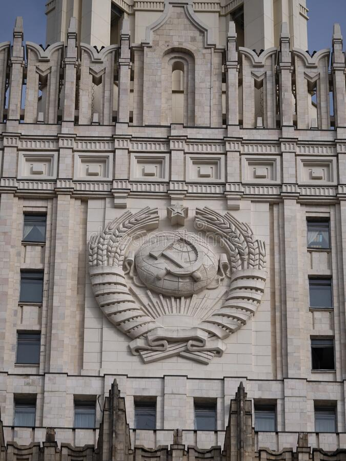 Coat of arms of the USSR on the building of the Ministry of Foreign Affairs of the Russian Federation in Moscow. The Coat of arms of the USSR on the building of royalty free stock photo