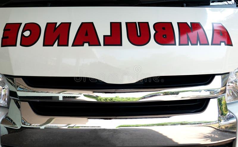 Coche de la ambulancia del primer Frente del coche imágenes de archivo libres de regalías