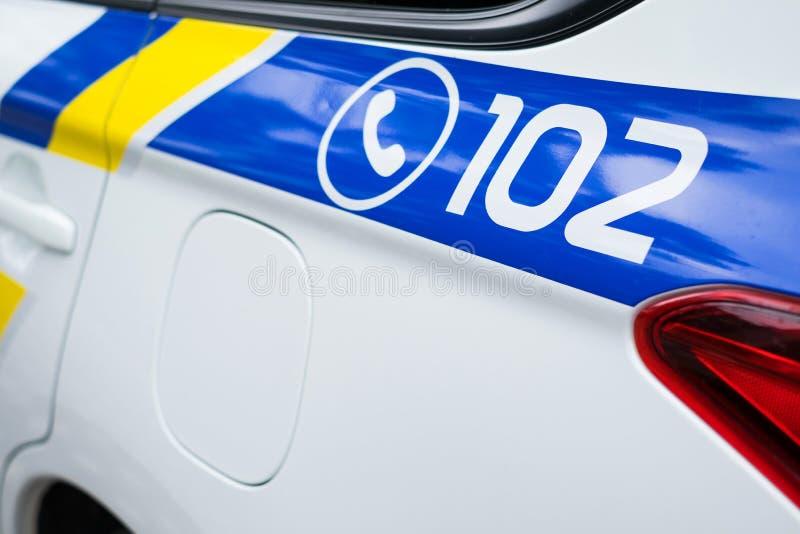 Coche patrulla con número de llamada de policía Agencias policiales Ucrania imagen de archivo libre de regalías