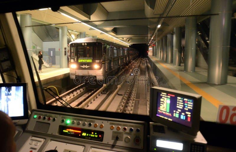 Coches de subterráneo en una estación en Sofía, Bulgaria el 2 de abril de 2015 imagen de archivo