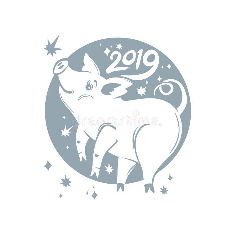 Cochinillo y estrellas 2019 libre illustration