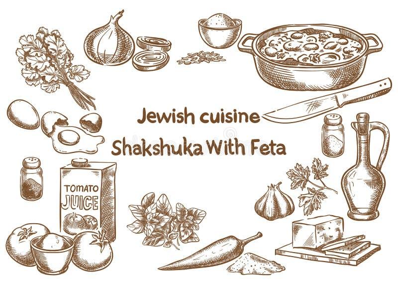 Cocina judía Shakshuka con los ingredientes del queso Feta ilustración del vector