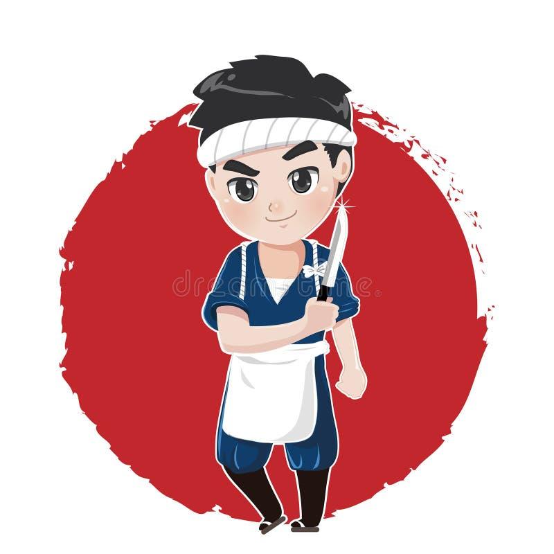 Cocinero de Japón del carácter del logotipo con el cuchillo ilustración del vector