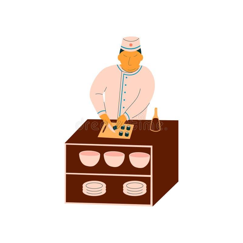 Cocinero japonés Making Sushi, ejemplo asiático tradicional del vector del proceso de la preparación de comida libre illustration