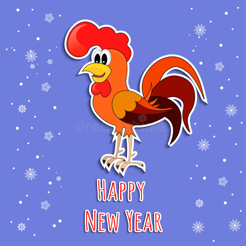 Cock. Happy New Year. stock photo