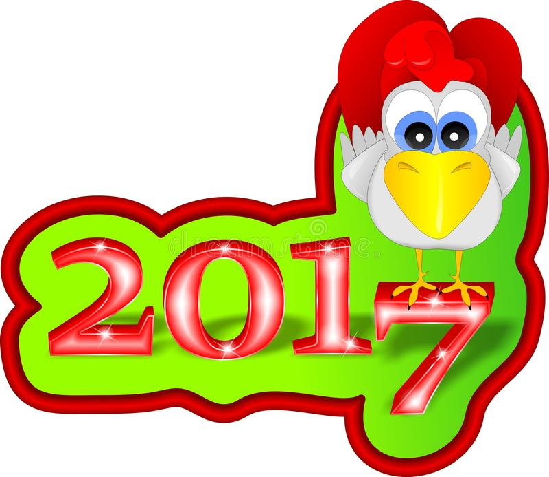 Cockerel 2017 royalty ilustracja