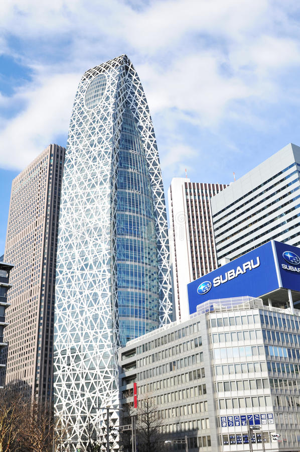 Cocoon Tower, Tokyo stock photo
